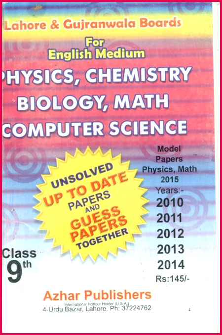 Physics Chemistry Biology Math puter Science English Medium For 9th Class View Detail
