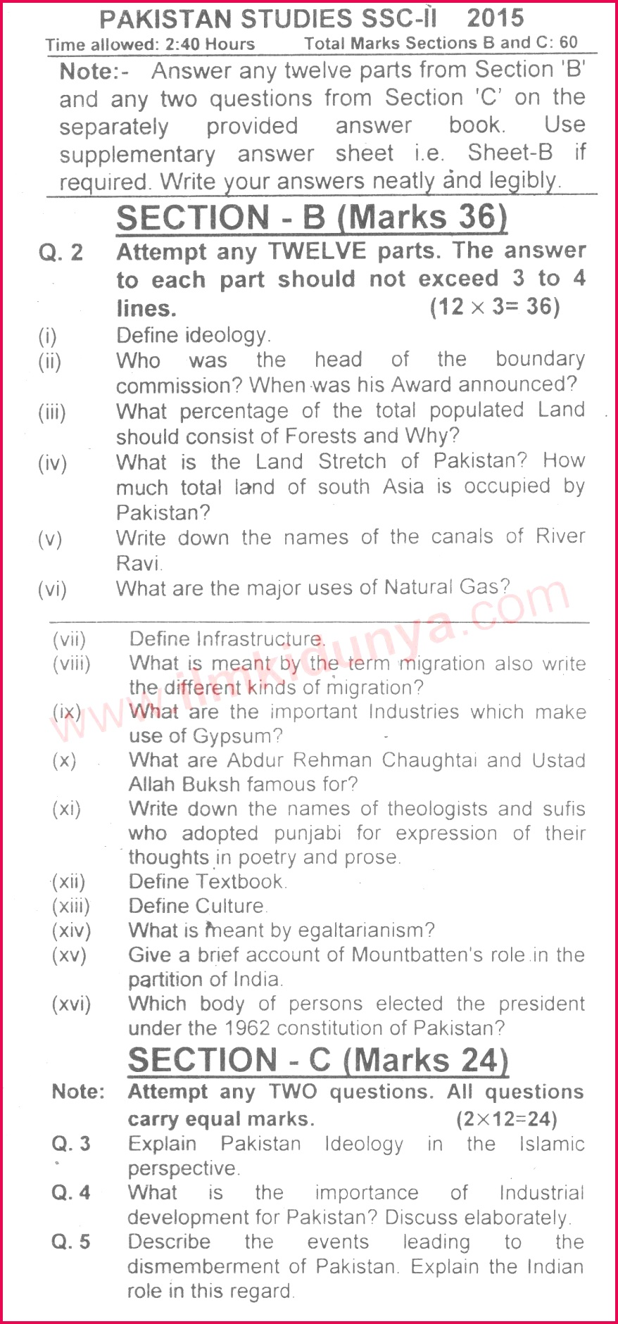 Past Papers 2015 Federal Board 10th Class Pak Stu s Section B English Medium