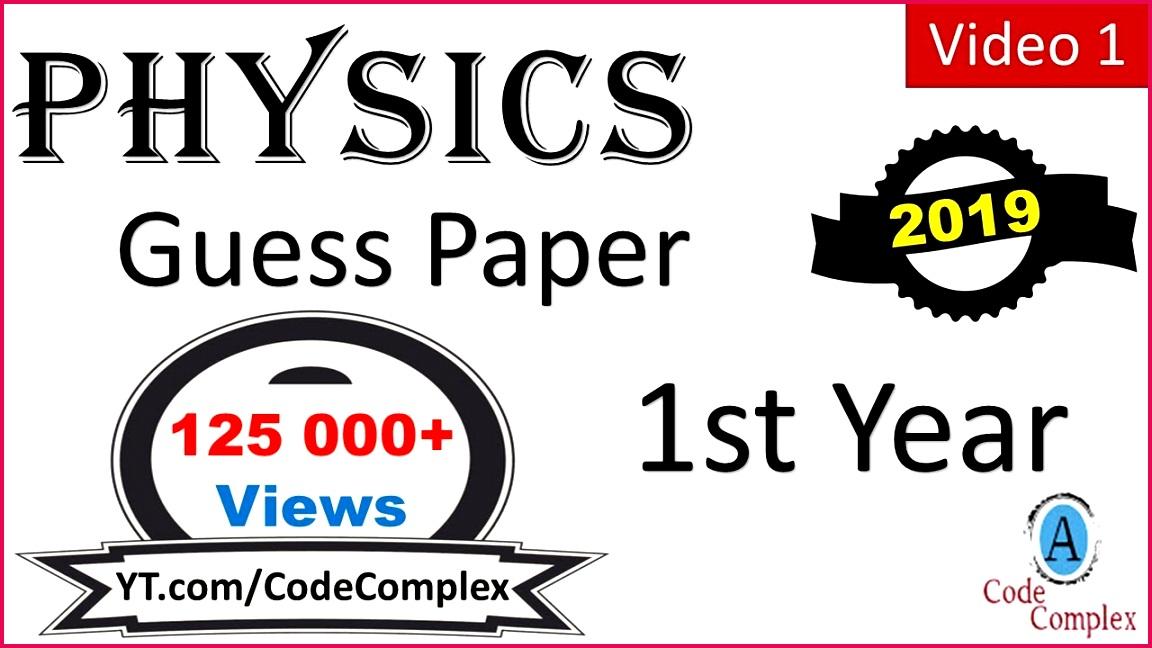 Physics guess paper 2019 1st Year Physics 2019 imp SQ Part 1