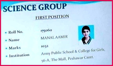 APS student got first position FBISE SSE NowWillUDo picitter jSfBxgr2RX