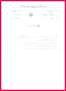 Course Subject Applied Research II Code 5786 Level M Phil Islamic Stu s Semester Spring 2012 Past Papers of Masters Level AIOU – Allama Iqbal