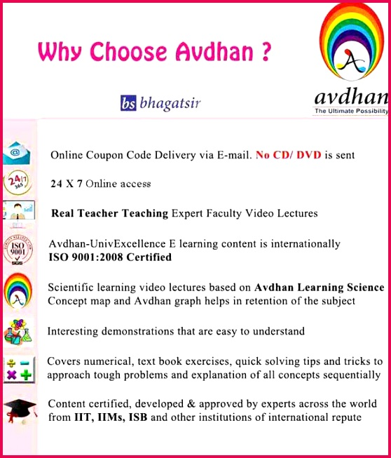 RAJASTHAN Board Class 8 Mathematics Chapter Notes line Self Paced Course by Avdhan