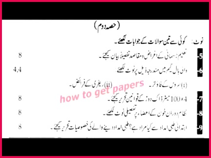 past papers 2016 lahore board 11th class health education