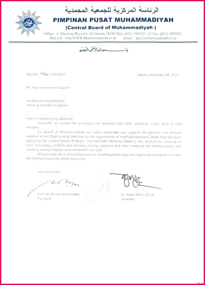 letter of conformance template certificate conformity templates rtificate pdf