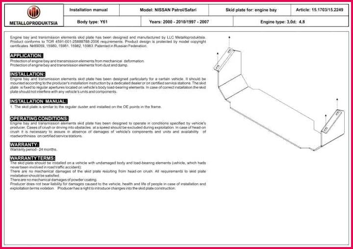 Download Elegant Pics Certificate Border Template Powerpoint Professional