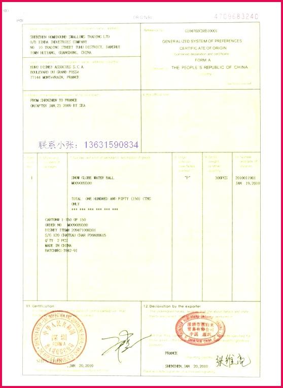 Sooty export certificates of origin