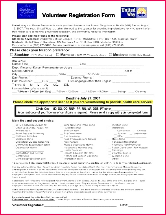 Free Collection Festival Volunteer Sign Up Sheet Template forms Parent In Printable format
