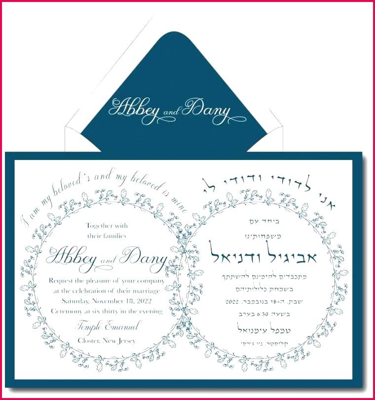 jewish wedding invitation templates with jewish wedding invitation luxury unique chuppah and jerusalem border of jewish wedding invitation templates