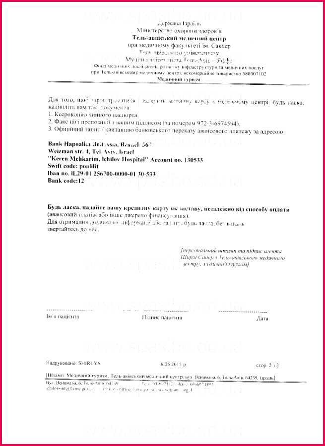 fancy t certificate template beautiful blank t certificate template unique blank invoice template of fancy t certificate template