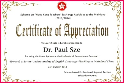 samples of certificate appreciation wording fresh sample plaque for guest speaker best template wordi