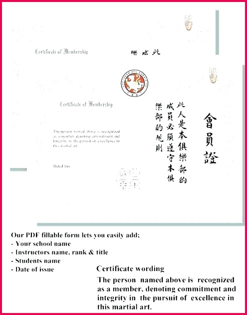 t certificate template floral design generic free certificates templates nulled martial arts powerpoint microsoft