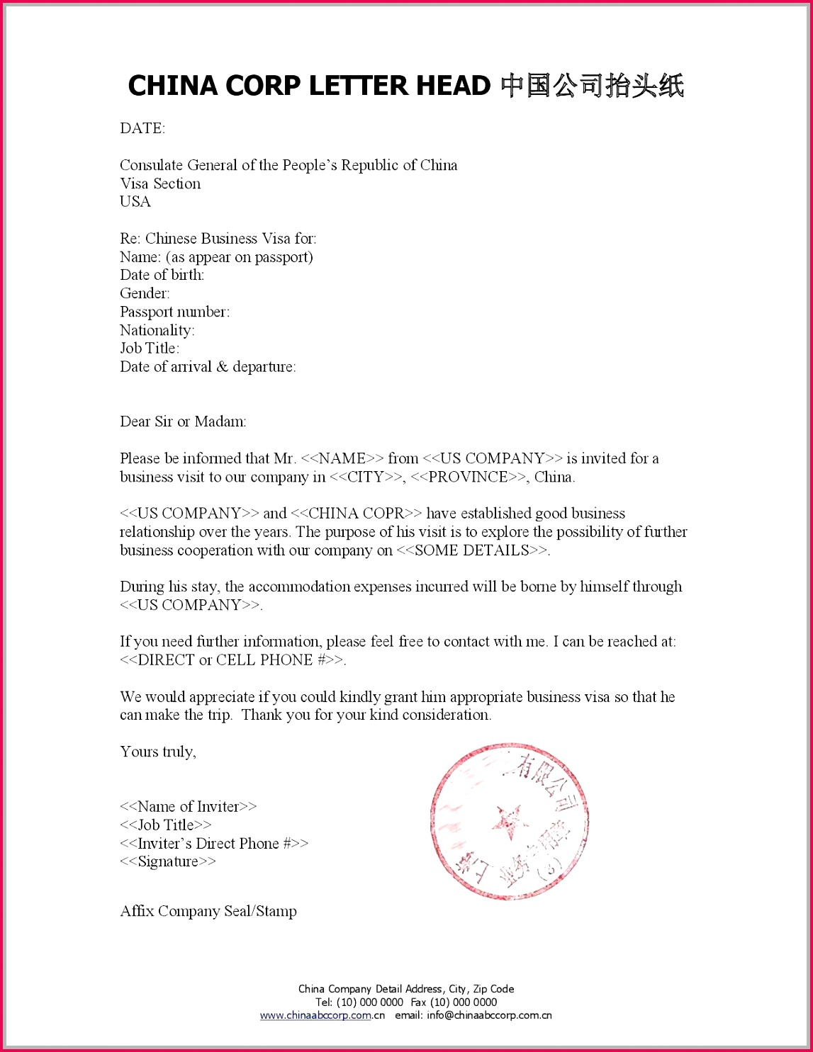 email t certificate template awesome t card template free of email t certificate template
