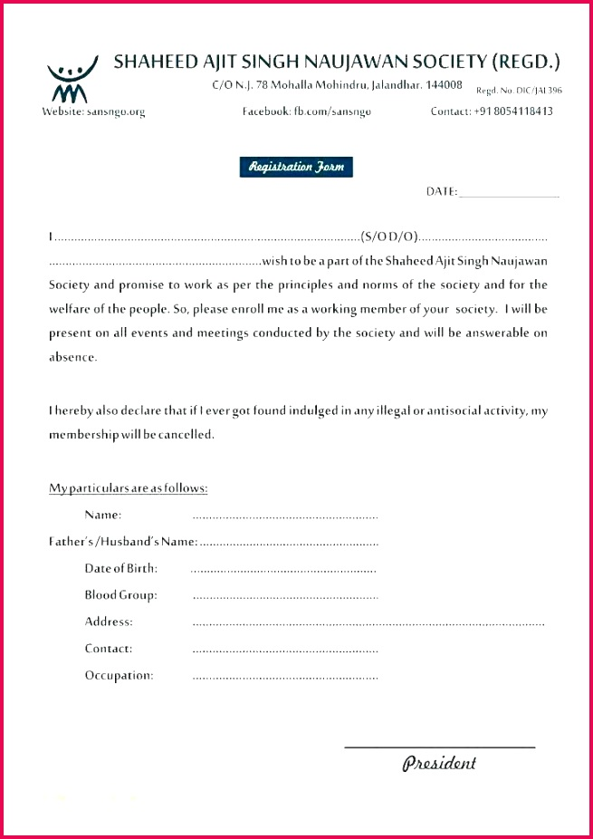 free nomination form template award employee recognition letter