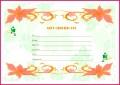 4 Halloween Gift Certificate Templates