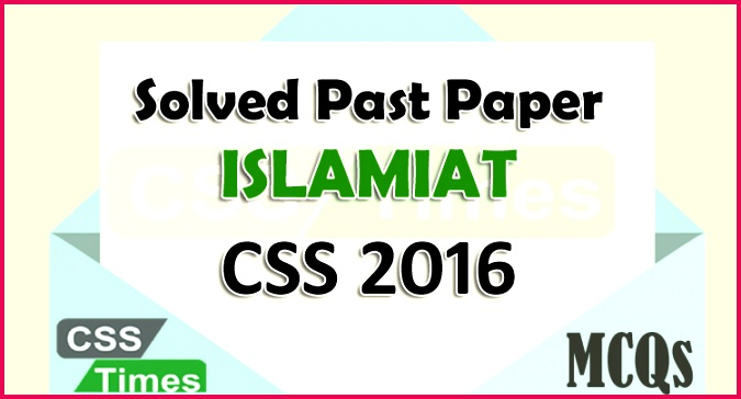 Islamiat Solved CSS Past Paper 2016