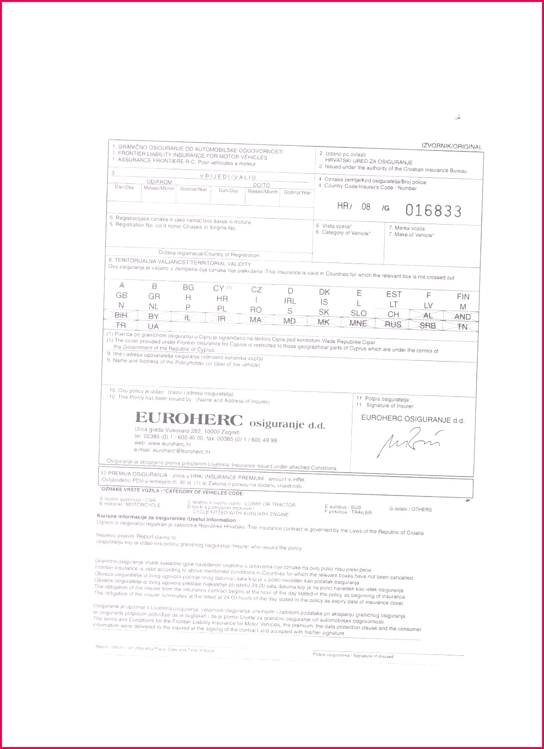 fake money t certificate template of fake money t certificate template pleasant fake t certificate template gallery editable