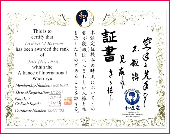 karate certificates templates free printable image result for white crane of martial arts certificate