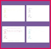 91c337c f221e7a10c8cf076c13 reiki practitioner certificate templates