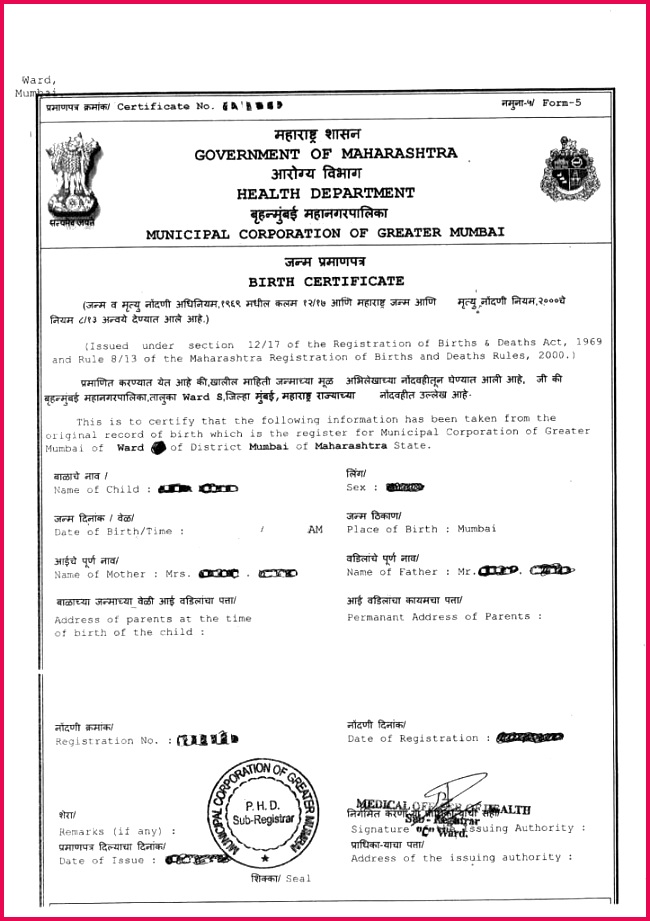 birth certificate sample india and 10 awesome arizona birth certificate of birth certificate sample india