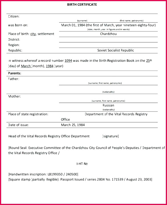 4 Template For Translation Of Birth Certificate From