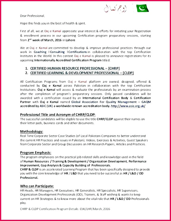 work certificate sample experience letter format and samples to job pletion doc mitment employment tificate template word magnificent tification project w