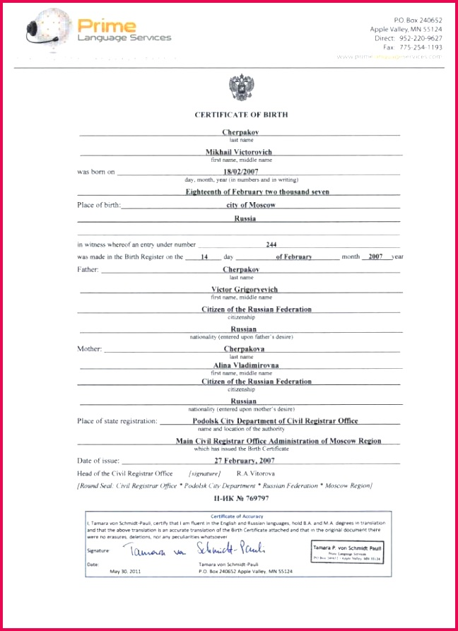 our sample of marriage certificate translation template choice example transla