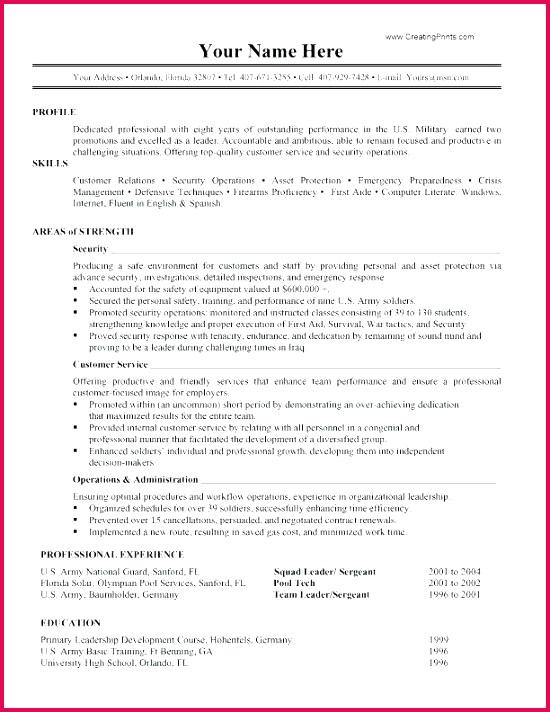 army promotion certificate template us examples memorandum for record beautiful senior nco example