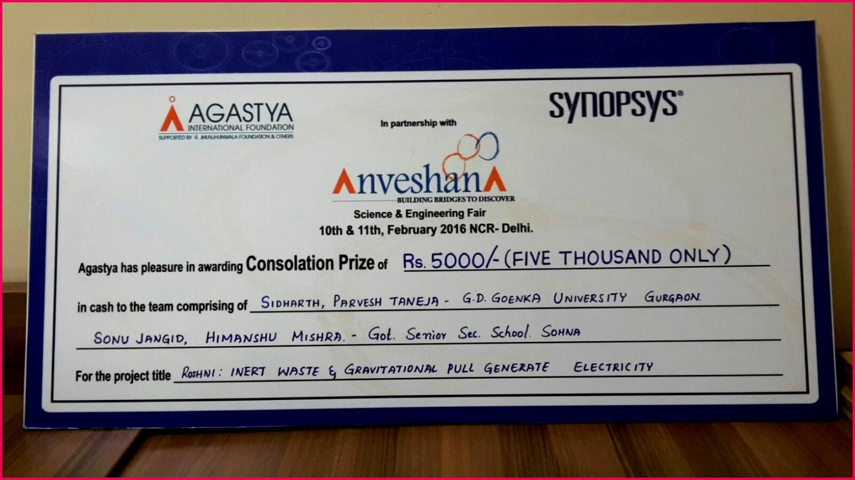 Cash Prize Certificate
