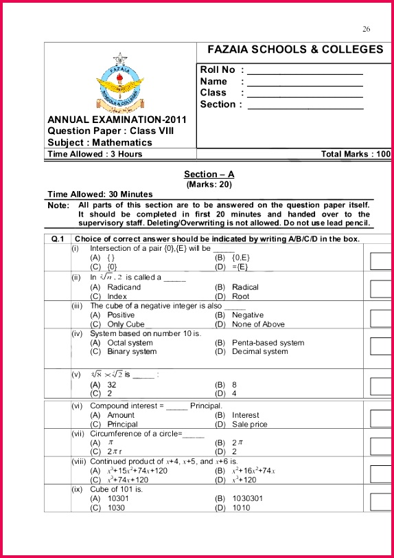 papers for 8th class mcqs for 8th class 26 638
