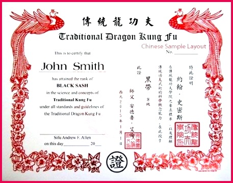 martial arts t certificate template pin by on ma awards templates karate and for flyers free online