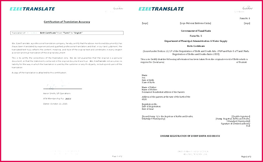 birth certificate translation sample template mexican free from spanish to english
